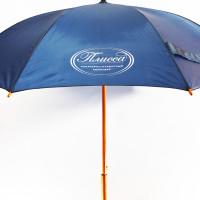 Зонт с шелкографией