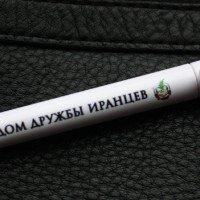 Пластиковая ручка с полноцветной печатью. УФ-печать.