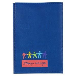 Обложка для паспорта Twill, бежевая
