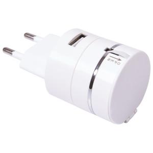 """Кабель """"Plug"""" 3 в 1 для зарядки от сети"""