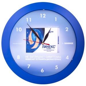 Часы настенные Vivid large, синие