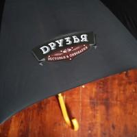 Зонтик с полноцветной печатью