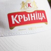 Кепка с вышивкой логотипа Крыница