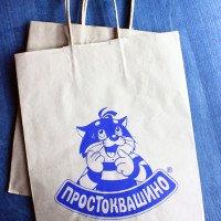 Крафт пакет с печатью логотипа Простоквашино