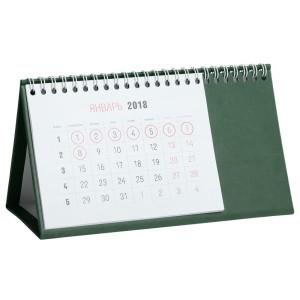 Календарь настольный Brand, зеленый