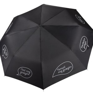 Зонт складной Unit Basic, черный