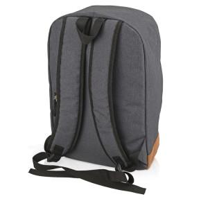 """Рюкзак """"Satellite"""", серый"""