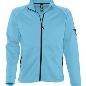 Куртка флисовая мужская New look men 250, бирюзовая